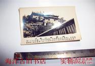 万寿山智慧海(8.4**6)早期老照片