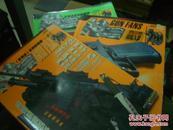 枪迷《军事迷》系列珍藏版 之一、二两本