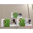 巴西、阿根廷、乌拉圭发行足球异形邮票六枚
