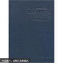 2005年重庆大足石刻国际学术研讨会论文集