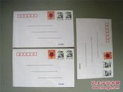 信封:贴票2号普封(3个合售)贴2套猴和广西民居