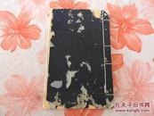 Dt18、北京地图。 孤品 ·   明朝北京城地图 ·  全一册  ·《茶余饭后话北京》——收集胡同第一人。老地图。