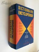 Larousse Dictionnaire Encyclopédique【拉鲁斯百科辞典,法文原版】
