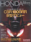 买满就送 日文版摩托车杂志一本