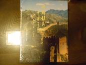 明蓟镇长城:1981~1987年考古报告(第1卷·山海关)(16开精装本,有盒,全新塑封)
