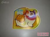 第二轮生肖猪票!   1995-1     第二轮生肖猪票 三套共6枚 (带卡套)。  非常精美,收藏品佳!
