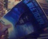 科幻世界译文版200 7年  3下半月 科幻