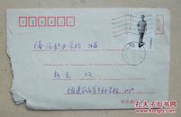 实寄封(邮票1998-5)