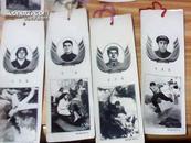 毛泽东时代的好儿女英雄书签 图片精美 丁佑君 邱少云 李贡 龙均爵  刘胡兰 罗盛教安业民 杜凤瑞 刘英俊 9张和售有外套 O3