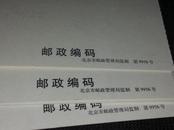 老画页9 名家名作明信片黄胄,黄永玉 董寿平等 细致精微,生动传神 堪称中国画大师传世之作