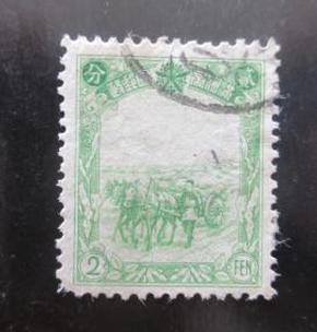 满洲国邮票--2分--运粮【免邮费】