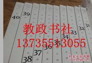 中国音乐百年作品典藏(全40卷)精装  含光盘