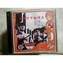 电影光盘 VCD2.0新中国舞台影视艺术精品选——霓虹灯下的哨兵