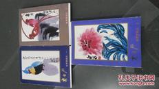 齐白石荣宝斋藏品明信片.一.二.三.3套各十张未用动无邮资  合售