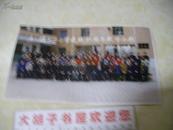 红旗中心小学建校30周年教师合影1994年12月