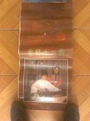 红楼梦 金陵十二钗挂历 1987