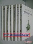 共通明论(藏族典籍精选 26-32卷)共七册合售 藏文版【一版一印】