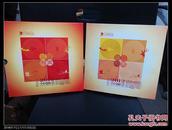 2012年中国邮票 福禄寿喜【包快邮】