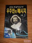韩文书一本[大32开 书名以图为准]