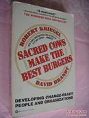 漫画插本-优秀的管理架构不惧人才流失 Sacred Cows Make the Best Burgers:Developing Change-Ready People & Organizations