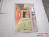 刘永奎 油画棒绘画艺术