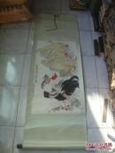 青菂 知名国画一张【带轴、原装裱】87*47cm(79)