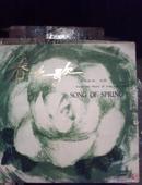 胶木唱片【青春之歌】