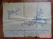 上海市豫园商场~老绣花纸样~编号26号(枕样、台布及服装用)
