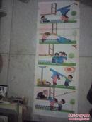 幼儿园教学图片《一件衣服》杜建国 画   1978年12  一版一印上海教育出版社