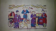 杨家埠木版年画版画大全之130*天仙配故事牛郎搬家
