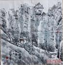 很有想法的国画、沈阳罗军先生的平尺山水《山居图》