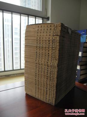 《苗疆屯防实录】》-全36册--品佳--重要史料