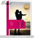 我是你的守护天使----英文爱藏002,2011年一版一印,12000册