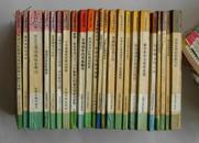1992年《北京教育丛书 》一套26册 书目见描述