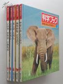 日文原版儿童百科 全20册 八开全彩精装  近20公斤