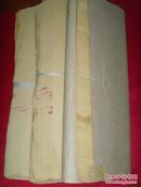 文房旧纸《竹料稍黄宣纸》可用修复古籍善本 3捆 45x41.5cm (220张)