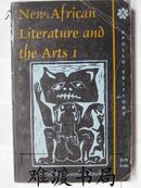 1970年版 New African Literature and the Arts I 非洲文学及艺术