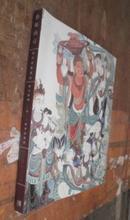 艺术南京 南京顶级画家 南京经典2013秋季拍卖会  货号77-6