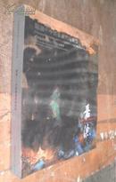 中国嘉德香港2013春季拍卖会:观想-中国书画四海集珍   货号77-6