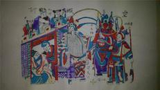 杨家埠木版年画版画大全之117*三国故事空城计