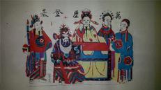 杨家埠木版年画版画大全之119*戏曲故事万历登基