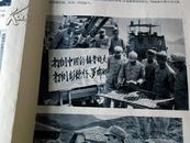 老解放军画报第30期[3张12版全]