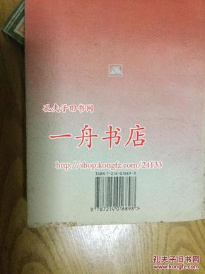 江苏出版大事记:公元前77-1948