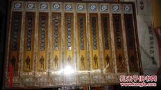 纪念世界反法西斯战争胜利暨抗日战争胜利60周年:世界经典战争电影库(1-10部)