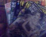 科幻世界画刊·惊奇档案2002     10