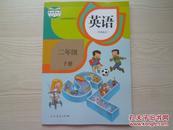 义务教育教科书 英语(一年级起点)二年级 下册