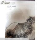 明代花鸟画珍赏. Flower-and-bird paintings of the Ming dynasty