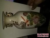 清朝粉彩花瓶一个,高22cm.口瓶直径7.5cm.中间9cm.瓶底5.5cm.自己鉴定,售后不退,
