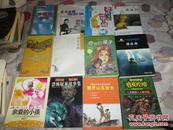 孤本 全球儿童文学典藏书系 绿巫师 (美)苏珊·库珀(Susan Cooper)著  稀缺本