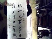 王建文书法